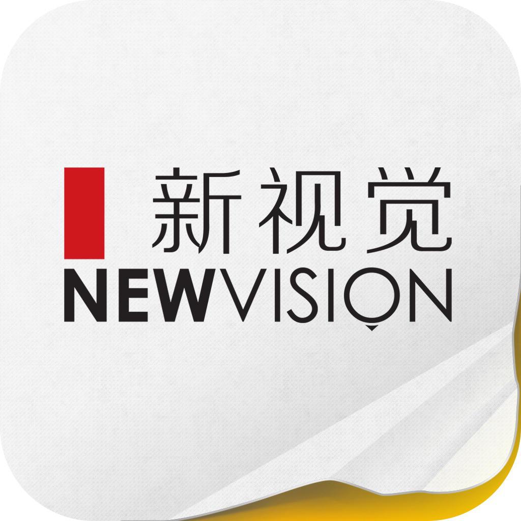 新视觉杂志 V6.3 for iPad