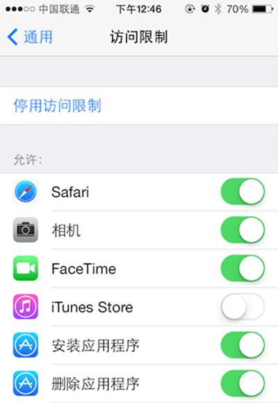 iPhone越狱后访问限制密码忘了解决办法