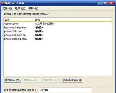 jpg图片浏览器下载_火狐浏览器怎么突破相册图片外链限制_其它网络_下载之家