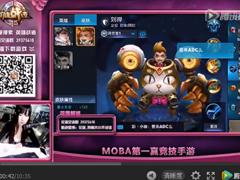 王者荣耀刘禅的实战视频