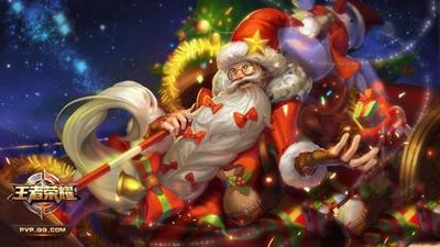 王者荣耀圣诞节皮肤