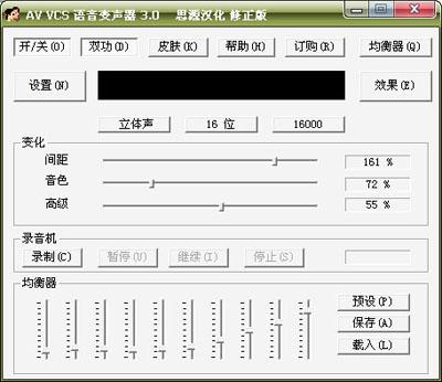 it资讯 软件评测 > 6款热门的变声器软件推荐     四,变声宝宝