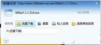 360浏览器打不开