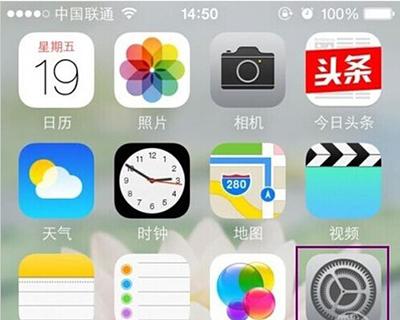 苹果app删除界面矢量图