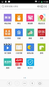 虹米浏览器