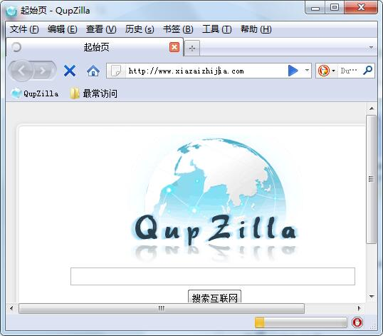 QupZilla浏览器 1.6.6 多国语言安装版
