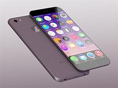 苹果iPhone7消息完全汇总:或取消Home键