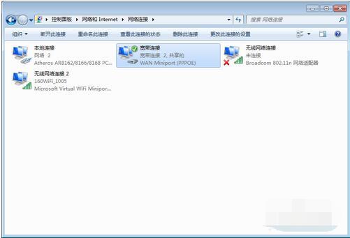宽带拨号错误720解决小工具Resolve_Net