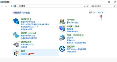 搜狗浏览器兼容模式停止工作怎么办