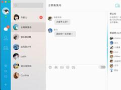 """腾讯QQMac版 4.1.0发布 新增""""Mac 在线""""装x神器"""