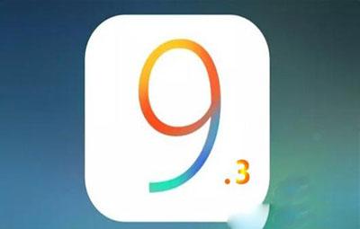 苹果 iOS9.3 发布