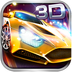 3D狂野飞车-最高通缉 V1.10.11 for Android安卓版