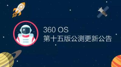 360OS