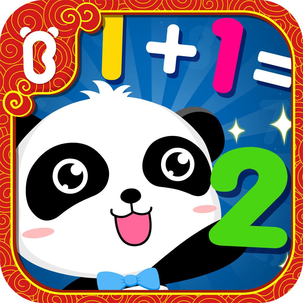 快乐学算数 V8.9.0 for iPad