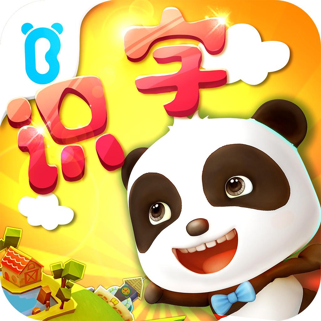 宝宝学汉字 V8.5.2 for iPad