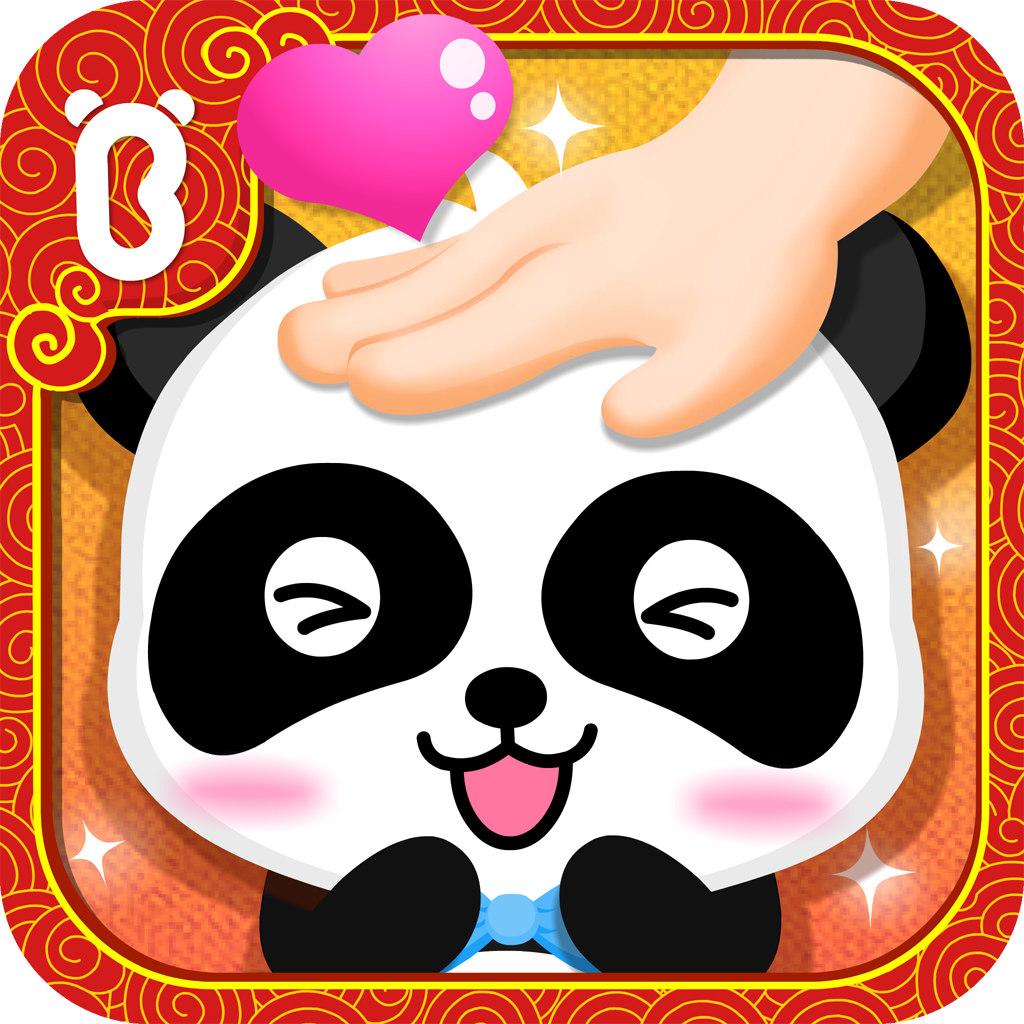 安慰小宝宝 V8.9.0 for iPad