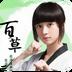 旋风少女百草主题锁屏 V1.1.6 for Android 安卓版