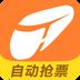 铁友火车票12306抢票 V6.1 for Android 安卓版