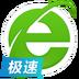 360浏览器-极速版 V2.0.4 for Android 安卓版