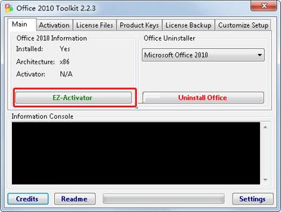 單擊EZ-Activator進行激活