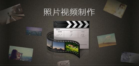Adobe Premiere领衔!好评率爆表的照片视频制作软件大全