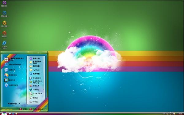 浮云彩虹桌面主题
