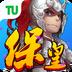 途游保皇 V4.57 for Android安卓版