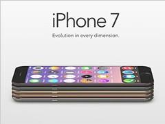 郭明池预测iPhone7:3版本+双摄像头