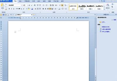 用金山wps将文字排版为带框竖排的方法