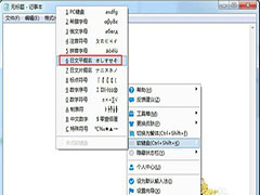 百度日文输入法怎么用
