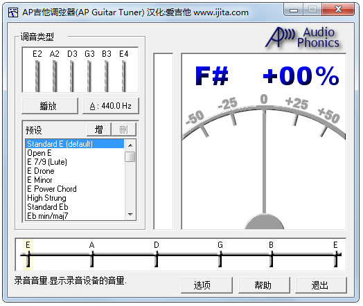 AP吉他调弦器(AP Guitar Tuner)