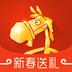 神马嘀嘀 V2.1.2.0 for Android安卓版