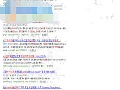 搜狗浏览器字体模糊怎么办