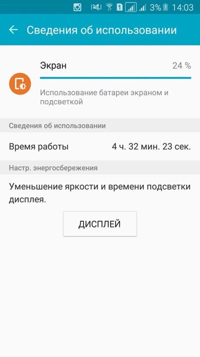 三星Galaxy S7系统截图