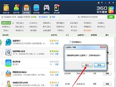 QQ浏览器卸载的四种方法