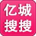 亿城搜搜 V1.1.1 for Android安卓版