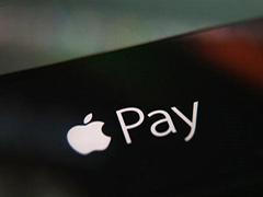Apple Pay和支付宝哪个好?Apple Pay和支付宝区别解读