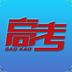 高考资源网 V1.4 for Android安卓版