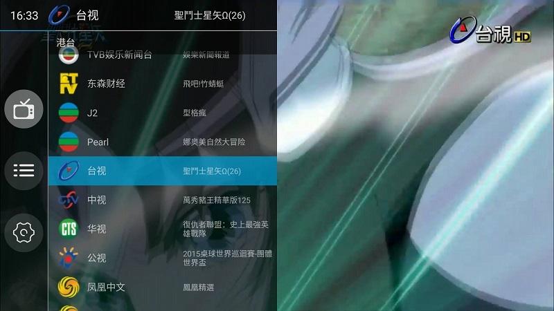 直播tv_欧美,日韩都有);喜欢看港台电视直播的可以下载把玩哦,tvapp的亮点就