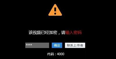 """在国外看搜狐视频、优酷、土豆、爱奇艺等视频网站时遇到""""此视频只限于中国内地播放"""" 的极速11选5办法"""