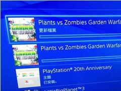 win10电脑玩《植物大战僵尸》闪退的解决方法