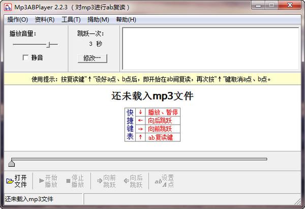 Mp3ABPlayer