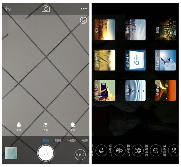 vivo xplay5首发上手评测:顶级影音体验