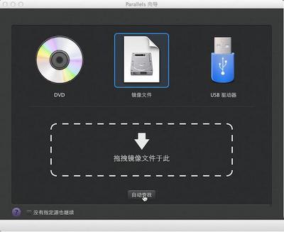 在虚拟机安装windows 8 时会提示您输入安装密钥,(在产品密钥文本框中