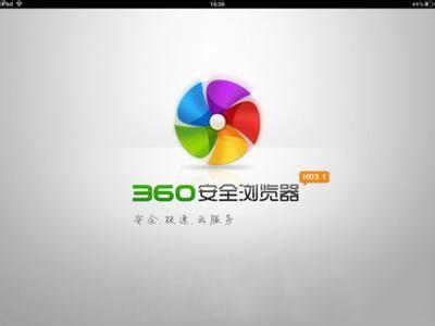 360瀏覽器2017下載v8.1.0.102