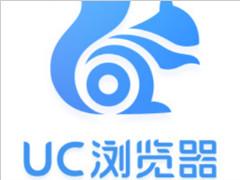 UC浏览器怎么样?UC浏览器HD 1.6版评测