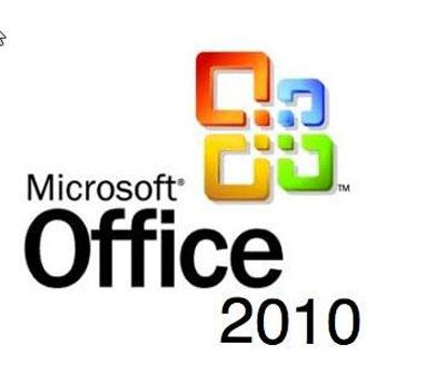office 2010永久密钥