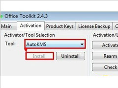 (图)office激活工具Microsoft Toolkit怎么用?