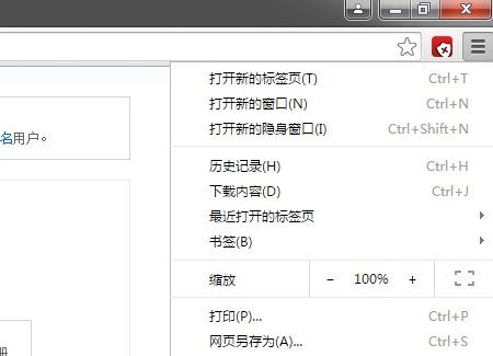 洁癖浏览器(JPBrowser浏览器)44.0.2403.157.2 绿色版
