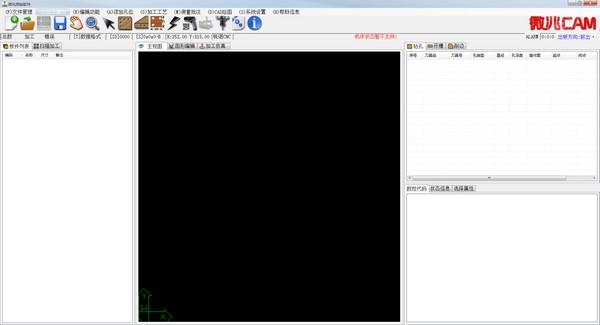 微兆数控排钻软件
